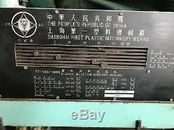 Chinese 150 Ton Plastic Injection Molding Machine