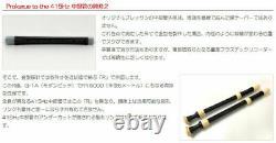 ZEN-ON Giglio G-1A/415 Injection molding 415 Hz Alto Recorder