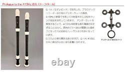 ZEN-ON Giglio G-1A/415 Injection molding 415 Hz Alto Recorder Japan New